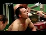 《味道》 20141001 我的中国味(一)