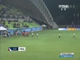 [亚运会]女子七人制橄榄球决赛 中国VS日本