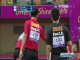 [夺金时刻]马龙/张继科获得乒乓球男子双打金牌