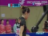 [亚运会]乒乓球女单决赛:刘诗雯VS朱雨玲