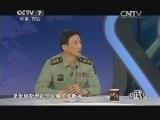 """《讲武堂》 20141011 大国底牌②绝密计划""""曼哈顿"""""""