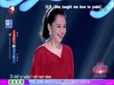 《中国梦之声 第二季》 20141012
