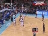 [爱看NBA]中国赛10月15日:篮网VS国王 第四节