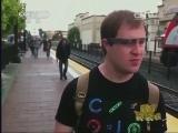 [新闻袋袋裤]美国:戴谷歌眼镜可能会上瘾