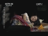 普法栏目剧20141025 古镇奇谭第二季-同骨山(下)