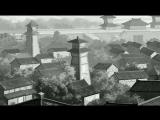 《驯火记》第三集《望火楼》预告片