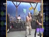 [博乐先生微逗秀]舞台演唱失误