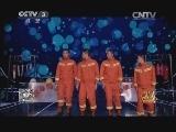 [我要上春晚]打击乐 表演:红门乐队