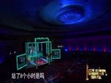 [CCTV2013年度科技创新人物颁奖典礼]年度科技创新人物——沈中阳