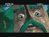 [银河剧场]《熊出没之春日对对碰》 第2集 树神的反击
