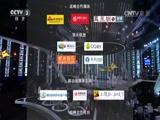 《中国正在听》 20141128