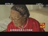 CCTV-4《走遍中国》 系列片《养生福地》(1)—(8) - 新安江人 - 新安江人