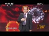 [2014科技盛典]颁奖典礼 获奖人:舒跃龙