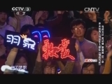 《中国好歌曲》 20150102