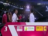 《中国好歌曲》 20150109