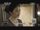 普法栏目剧20150111 十集迷你剧·肉刺(大结局)