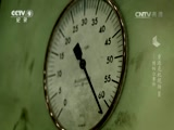 纪录片部落-高清纪录片下载:纪录片《重返危机现场II(精编版)》——1080P超高清百度云网盘磁力种子高清下载