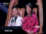 《中国好歌曲》 20150116