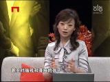 时尚生活家之天下父母 2015.01.22 - 厦门卫视 00:15:01