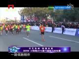 时尚生活家之汽车版 2015.01.30 - 厦门卫视 00:12:25