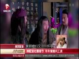 XM专题策划_电视剧版催婚问工资,愉快搞笑又伤神 00:01:43