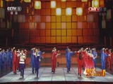 [2015央视春晚]歌曲《最炫小苹果》 表演者:筷子兄弟 凤凰传奇 北京群众艺术馆