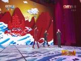 [2015央视春晚]歌曲《奔跑》 表演者:于魁智