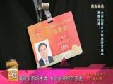全国人大代表冯云乔:企业如何在乡村旅游中发挥作用