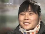 [讲述]《寻找最美医生》——刘庆民