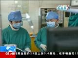 [朝闻天下]走基层·寻找最美医生 广州:吴朝晖——日记里的牵挂