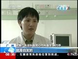 [朝闻天下]走基层·寻找最美医生 吴朝晖:X光下的坚持