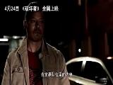 电影《破坏者》曝终极预告 不朽传奇施瓦辛格重返巅峰 00:02:00