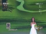[越战越勇]歌曲《卓玛》 演唱:孙潇