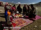 [最后的猎手——蒙古国的哈萨克人]逐水草而居的牧民