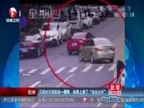"""杭州 只因对方司机的一瞪眼 结果上演了""""功夫大片"""""""
