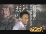【戏中人】《东北抗日联军》登央一 王洛勇刘威葳演绎东北人民抗战史
