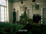 《东北抗日联军》 第5集