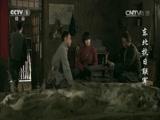 《东北抗日联军》 第22集