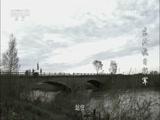 《东北抗日联军》 第30集