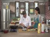 《天天饮食》 20150727 茄汁菠萝鸭