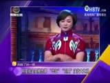 """明星掀金星模仿""""华妃""""""""刘星""""演技大比拼"""