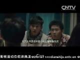 《坏蛋必须死》曝预告片 陈柏霖遭孙艺珍花样狠虐 00:01:39