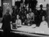 [东方主战场]第八集 正义必胜 14年 15分钟
