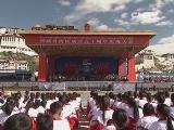 [新闻直播间]西藏自治区成立50周年庆祝活动庆祝大会 拉萨:全国政协主席俞正声发表重要讲话