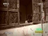 """《生活早参考》 20150921 """"中国小馆""""系列节目 一碗金疙瘩"""