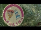 青少台视频 《智慧树》2015手指魔术师 宣传片