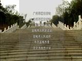 《百战经典》 20151003 抗日将领殉国录 张自忠
