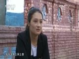《中国武警》 20151011 中国武警基层纪事之绿色的希望