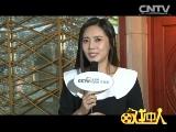 【戏中人】秋瓷炫向央视网网友推荐《最后一战》