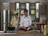 《天天饮食》 20151015 香辣蟹
